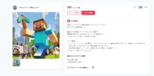 livejupiter 1604824826 34702 300x149 - 【朗報】 ゲーミングパパ活、始まる。