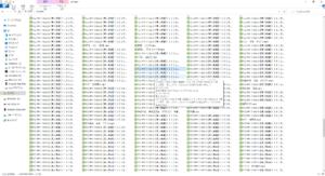 livejupiter 1620582607 4201 300x163 - 【悲報】 ワイジ、4年間シコシコ溜めてたエロ動画をリネームミスって全て同じファイル名にしてしまう