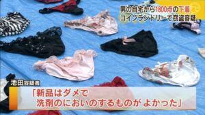 livejupiter 1630921262 3701 300x169 - 【画像】 最近の女の下着、エッッッッ!!!!!!