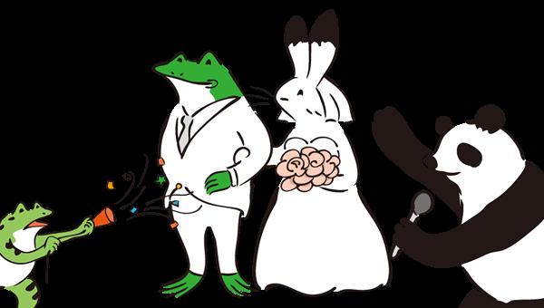 結婚・婚活